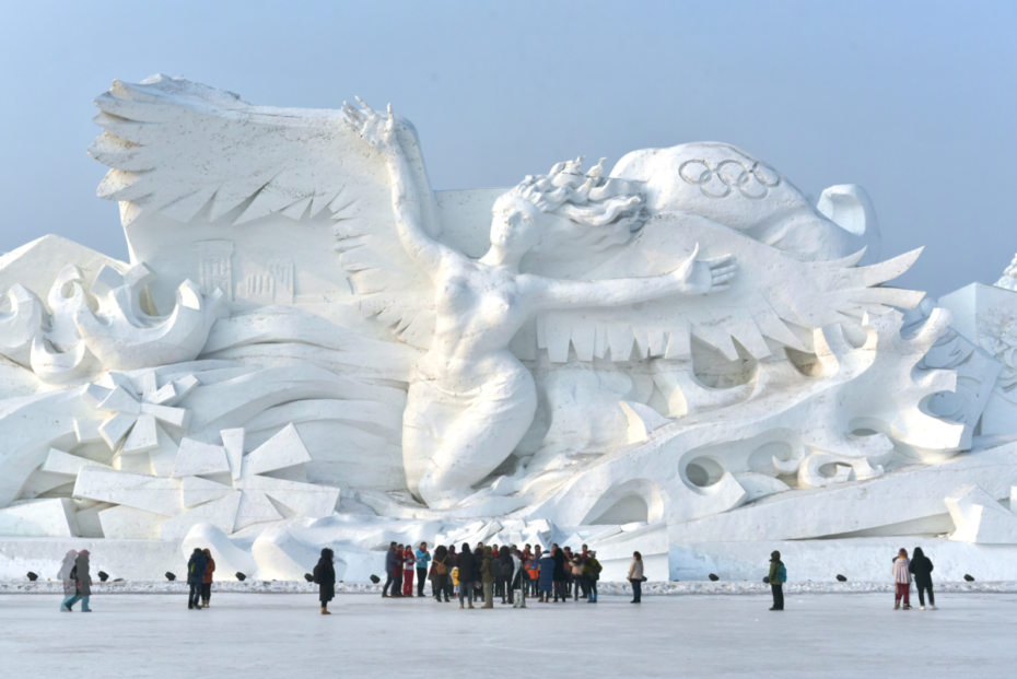 China, Norden_21©Ikarus Tours, Saifeng Zhang