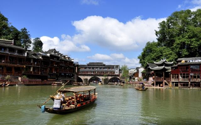 Fenghuang in der Provinz Hunan
